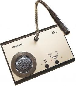 Šalterski interfon sa pojačalom od 6W